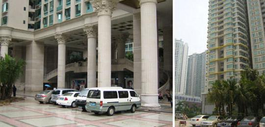 Sankei Eagle Technologies (Shenzhen), Inc.