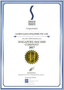 SINGAPORE SME1000